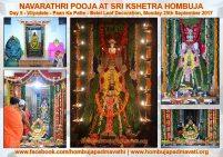 Hombuja_2017_Navaratri_Pooja_Day_05