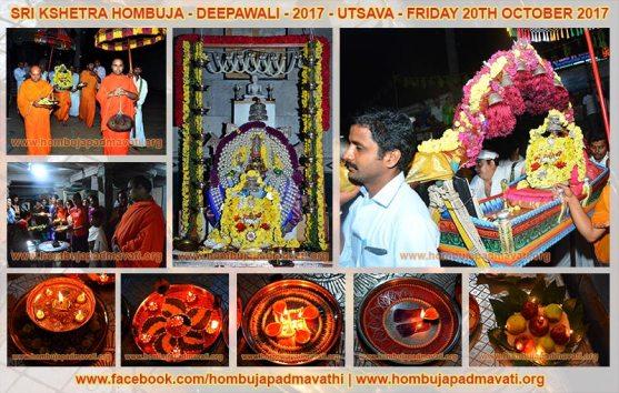 Sri_Kshetra_Hombuja_Deepawali_Utsava