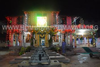 Hombuja-Humcha-Jain-Math-Jinasahasranama-Aradhane-Day-02-13