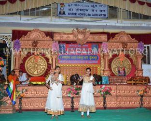 Hombuja-Humcha-Jain-Math-Jinasahasranama-Aradhane-Day-02-24