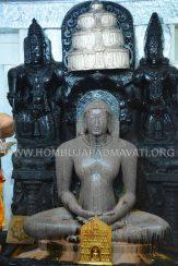Hombuja-Humcha-Jain-Math-Jinasahasranama-Aradhane-Day-05