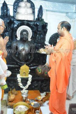 Hombuja-Humcha-Jain-Math-Jinasahasranama-Aradhane-Day-08