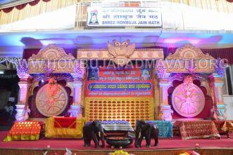 Hombuja-Humcha-Jain-Math-Jinasahasranama-Aradhane-Day-21