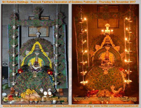 Hombuja-Jain-Math-Humcha-Goddess-Padmavati-Peacock-Feathers-Decoration