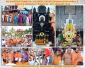 02-Hombuja-Humcha-Jain-Math-Acharya-Devanandi-Maharaj
