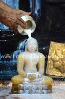Hombuja-Humcha-Jain-Math-Mahavir-Mahaveer-Jayanthi-Janmakalyana-2018-0016