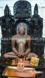 Hombuja-Humcha-Jain-Math-Mahavir-Mahaveer-Jayanthi-Janmakalyana-2018-0020