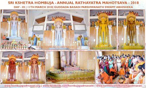 Hombuja-Humcha-Jain-Math-Rathayatra-Day-05-Guddada-Basadi-Abhisheka-11th-March-2018