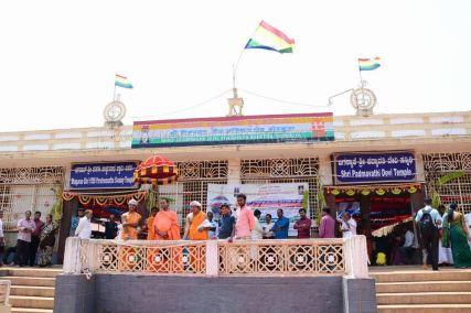 Humcha-Hombuja-Jain-Math-Rathotsava-Day-05-Okali-0019