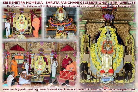 Hombuja-Humcha-Jain-Math-Shruta-Panchami-Celebrations-2018