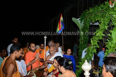Humcha-Hombuja-Jain-Math-Yatrinivas-0010