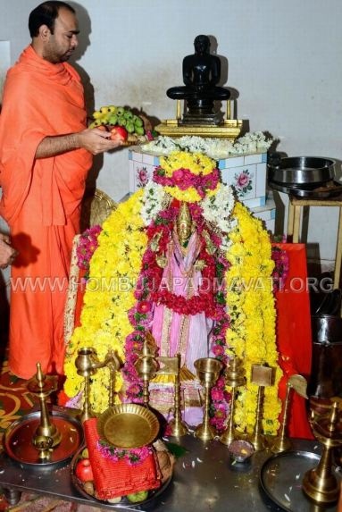 Hombuja_2018_Shravanamasa_Pooja_1st_Friday_17-8-2018_0003