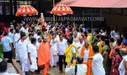 Hombuja_2018_Shravanamasa_Pooja_1st_Friday_17-8-2018_0027