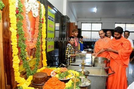 Hombuja-2018-Shravanamasa-Pooja-4th-Friday-07-09-2018-0019