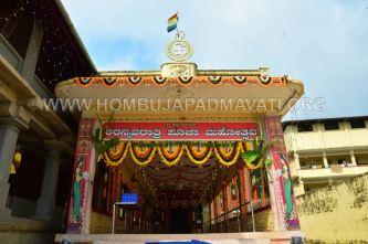 Navaratri-Dasara-Hombuja-Humcha-Jain-Math-2018-Day-01-0004