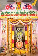 Navaratri-Dasara-Hombuja-Humcha-Jain-Math-2018-Day-01-0006