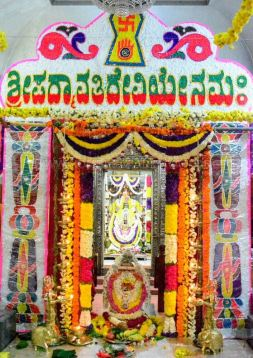 Navaratri-Dasara-Hombuja-Humcha-Jain-Math-2018-Day-01-0015