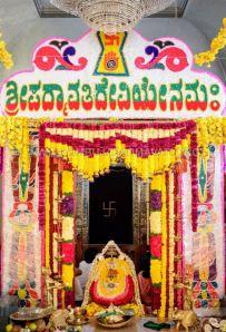 Navaratri-Dasara-Hombuja-Humcha-Jain-Math-2018-Day-04-0011