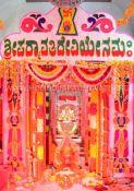Navaratri-Dasara-Hombuja-Humcha-Jain-Math-2018-Day-05-0030