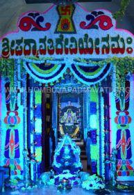 Navaratri-Dasara-Hombuja-Humcha-Jain-Math-2018-Day-05-0031