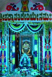 Navaratri-Dasara-Hombuja-Humcha-Jain-Math-2018-Day-05-0033