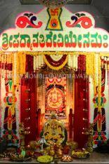 Navaratri-Dasara-Hombuja-Humcha-Jain-Math-2018-Day-07-0013