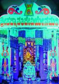 Navaratri-Dasara-Hombuja-Humcha-Jain-Math-2018-Day-09-0014