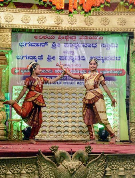 Hombuja-Humcha-Jain-Math-Ganadharavalaya-Aradhana-2018-Day-03-0030
