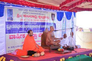 Kundadri-Jain-Temple-Makara-Sankranti-Jathre-2019-0012