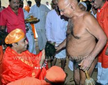 Hombuja-Humcha-Jain-Math-2019-Maha-Rathotsava-0011