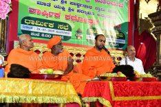 Hombuja-Humcha-Jain-Math-2019-Rathotsava-Religious-Gathering-Dharmika-Sabhe-0002