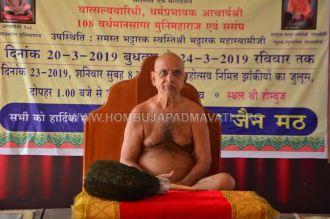 Humcha-Hombuja-Digambar-Jain-Math-Ugdi-Special-Pooja-0009