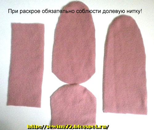 Подготовленные выкройки носка