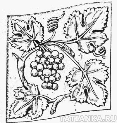 Рисунок для резьбы по дереву - Лоза Винограда