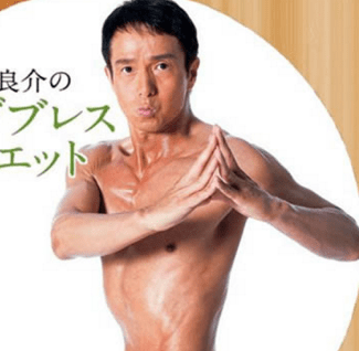 Método Japonés Para Quemar Grasa Rápidamente