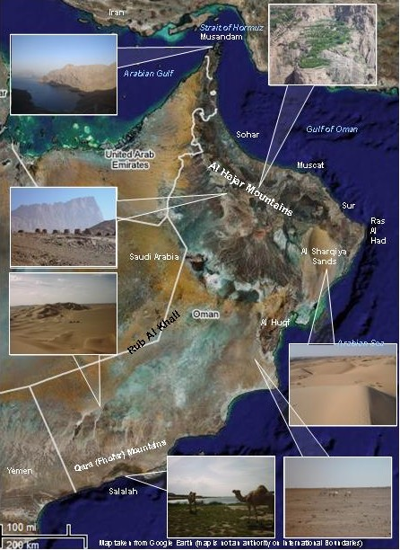East Gulf Oman Middle