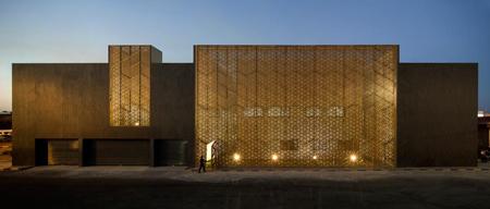 Al-Ghanim_Ali_Mohammed_Thunayan_Al-Ghanim_Centre_by_AGi_Architects_2_1