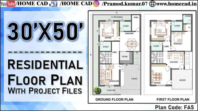 30x50 Duplex Floor Plan With Free Project Files Home Cad