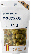 Spanish-Manzanill-Gourmet-Olives-with-Pimento-Paste_105