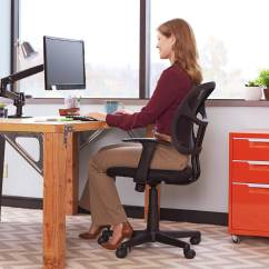 Best Affordable Office Chair 2018 Nursery Rocking Under 100 What Is The Most