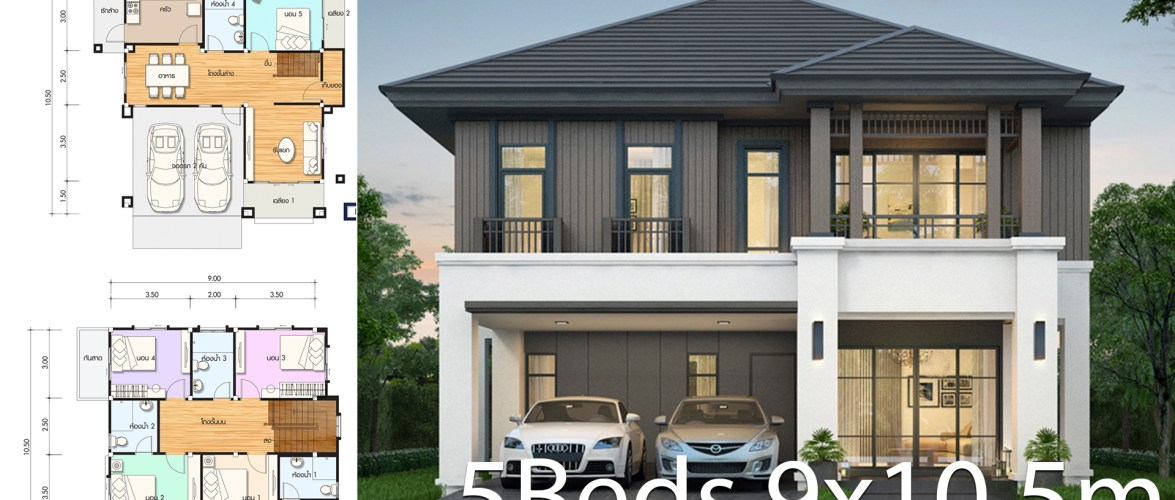 House design plan 9×10.5m with 5 bedrooms