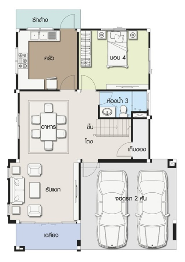 10 X 12 Bedroom Design: House Design Plan 9x12.5m With 4 Bedrooms