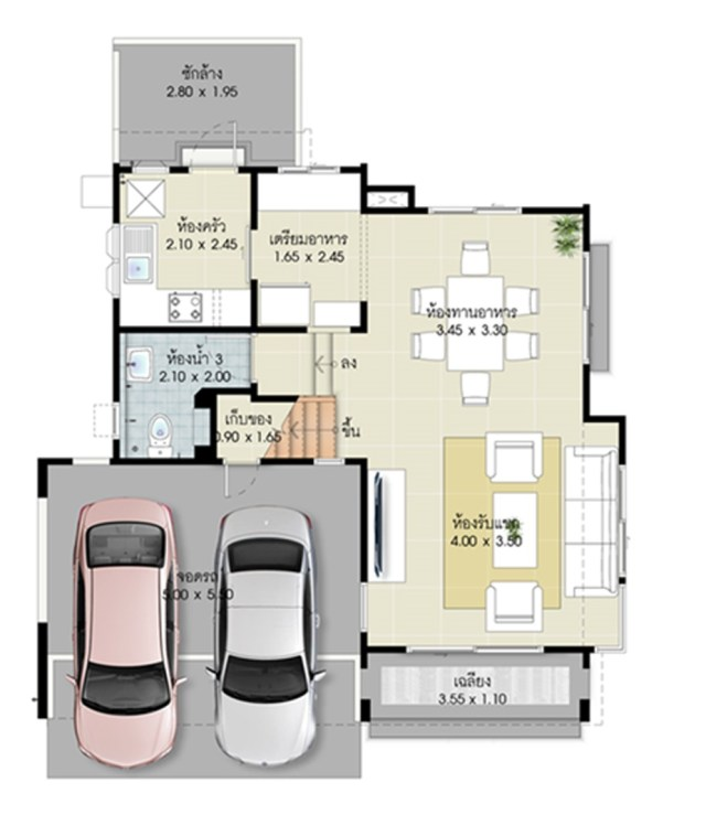 9x9 Bedroom: House Design Plans 9x9.6m With 3 Bedrooms