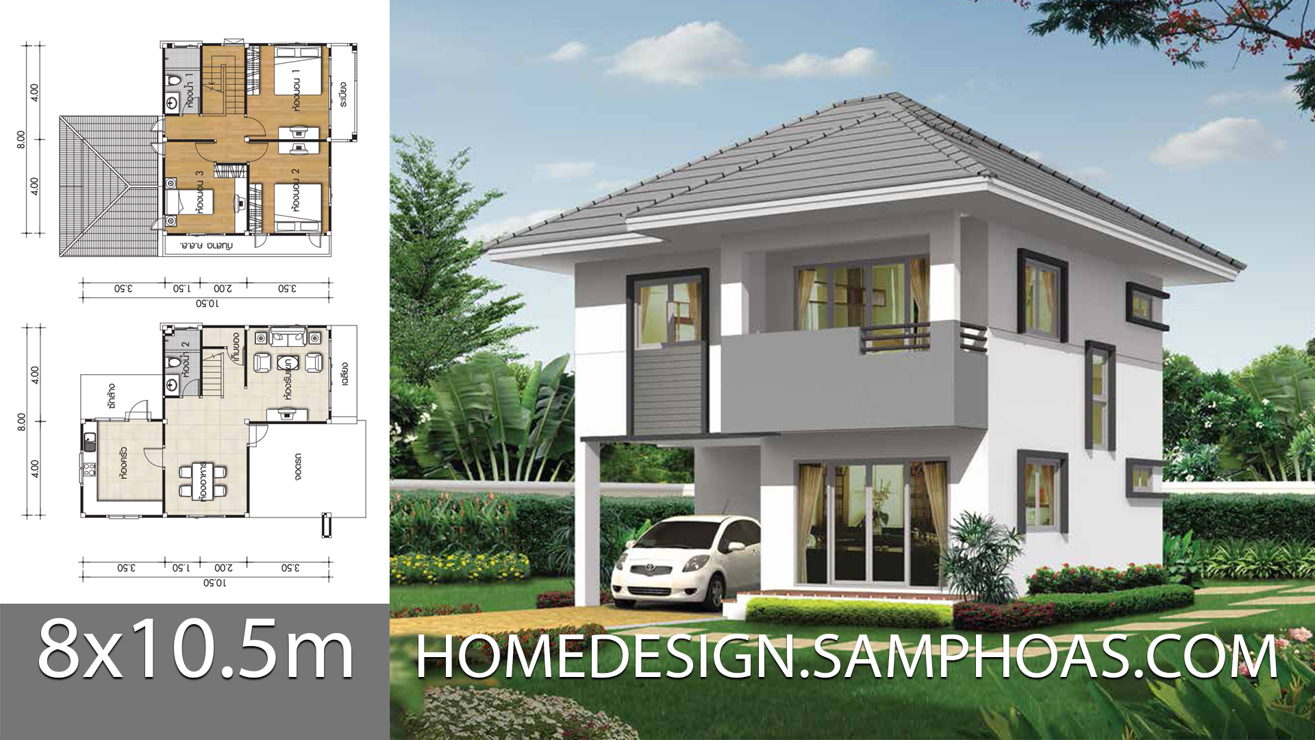 House design plans 8x10.5m with 3 bedrooms - Home Ideas