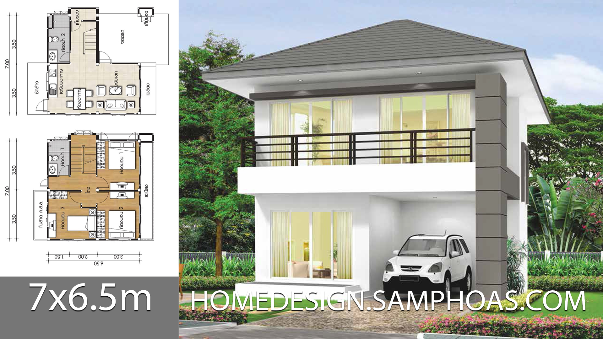 Small Home Plans 7x6.5m with 3 bedrooms - Home Ideas