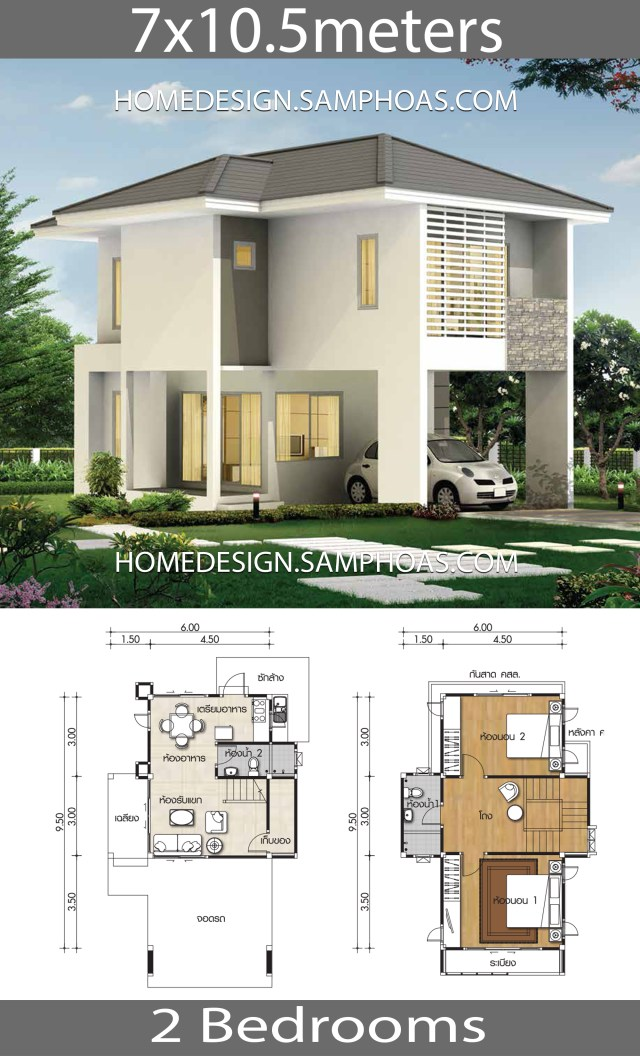 Small House Plans 7x10 5m With 2 Bedrooms Home Ideas