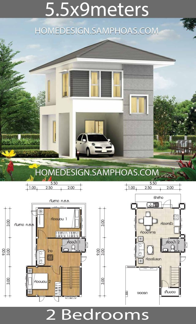 Amazing Small House Plans With Pictures Download Free Architecture Designs Intelgarnamadebymaigaardcom