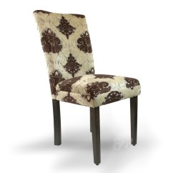 Cloth Dining Room Chairs Table Top High Chair Reviews Beautiful Fabric Photos Design