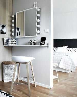Vanities For Small Bedrooms
