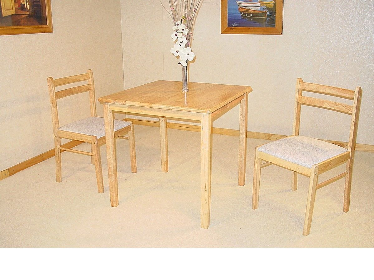 Table With Two Chairs Small Square Solid Rubberwood Dining Table And 2 Chairs